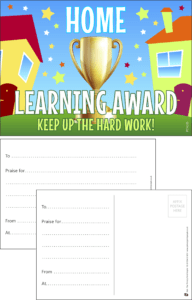 Home Learning Award! Postcard - PCHL05